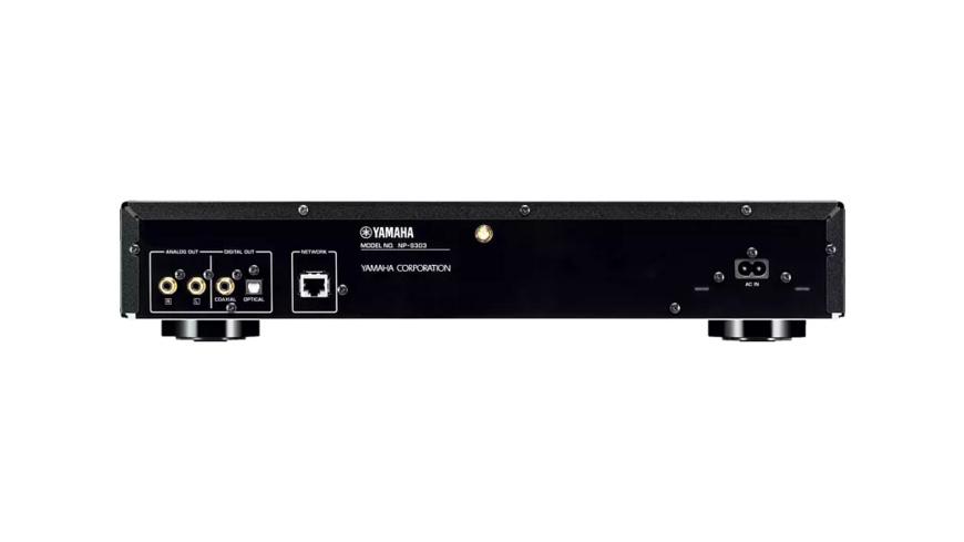 YAMAHA NP-S303, Netzwerk Streaming Player, Silber