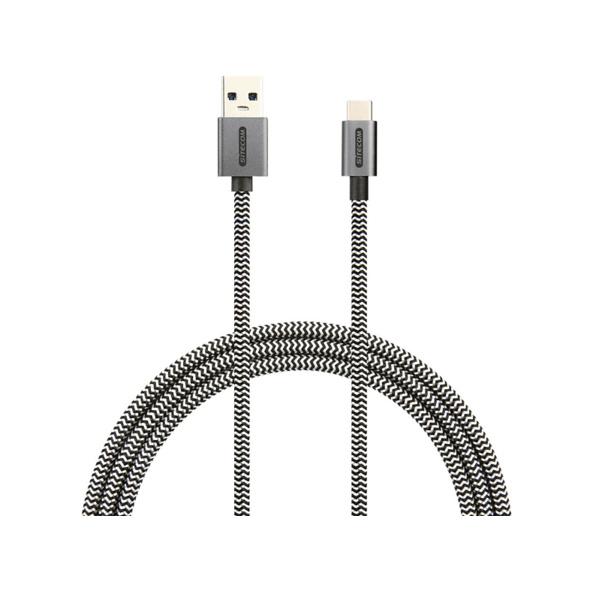 SITECOM CA-003 USB Kabel, Weiß/Schwarz