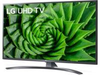 LG 55UN74007LB, 139 cm (55 Zoll), UHD 4K, SMART TV, LCD TV, TM100 (50Hz), DVB-T2 HD, DVB-C, DVB-S, DVB-S2