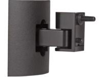 BOSE UB-20 Serie II Wand-/Deckenhalterung, Wand-/Deckenhalterung, Schwarz