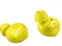 SAMSUNG SM-R170 Galaxy Buds, In-ear, True Wireless Kopfhörer, Gelb